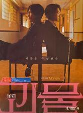 Korean Drama - Beyond Evil