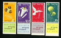 Israel Stamps # 66-9 VF OG NH Tabs