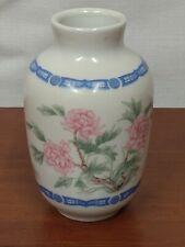 1980 Franklin Mint Porcelain Famille Rose Ch'ien Imperial Dynasty Miniature Vase