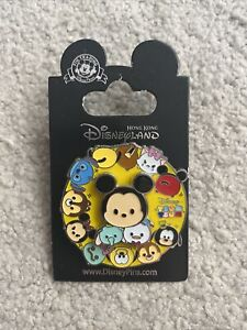 Disney Pin HKDL Tsum Tsum Spinner - Mickey, Marie, Stitch, Minnie Etc
