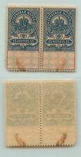 Russia, 1907, 15 kop mint, revenue, pair. d6355