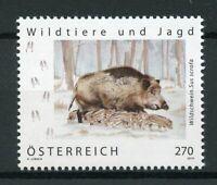 Austria 2019 MNH Wild Boar Wild Animals & Hunting 1v Set Fauna Stamps