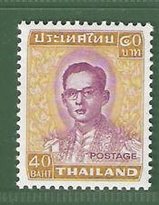 THAILAND 1976 Definitive 40b (Finland Print) CV $ 12.00