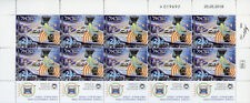More details for israel 2018 mnh israeli achievements robotics 2x 10v m/s cars technology stamps