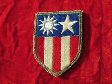 US Army CBI China Burma India patch w/ Original Dated Store tag Jan 1945 Lt blue