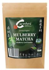 3 X 50g Carwari Organic Mulberry Matcha Leaf Powder 150g