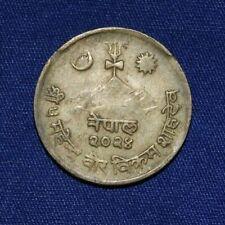 Nepal 10 paisa 1967 coin