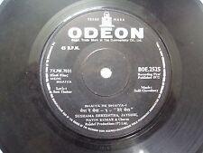 MERE APNE SALIL CHOWDHURY BOE 2525 1972 RARE BOLLYWOOD Hindi EP 45rpm RECORD vg+