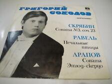 Grigory Sokolov - piano, Scriabin/Ravel/Arapov LP