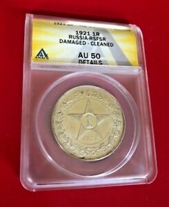 1921 1R RUSSIA RSFSR ANACS AU 50 DETAILS DAMAGED CLEANED