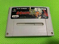 Go Go Ackman 2 (Super Nintendo Entertainment System, 1995) - Japanese Version
