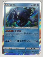 Near Mint! Japanese Coach Trainer 049//054 SM10a Uncommon Pokemon Card