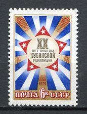 30200) RUSSIA 1979 MNH** Cuban Revolution 1v. Scott#4728