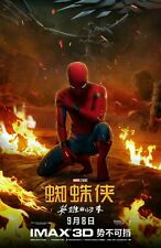 """Spiderman Homecoming Tom Holland 2017 Movie Chinese IMAX Poster 21""""×14""""/53×35cm"""