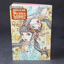 Shintaro Kago Artworks Panna Cotta - manga art book NEW