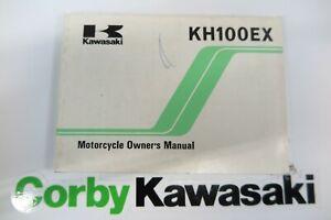 KAWASAKI KH100 G8 OWNERS MANUAL