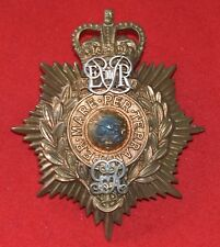 British Army. Royal Marines Genuine Portsmouth Group's Bandsman's Helmet Plate