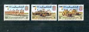 UNITED ARAB EMIRATES (P2202B) 1977 NATIONAL DAY complete set of three REPRINT