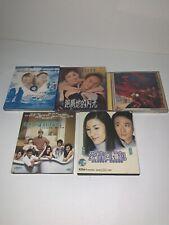 Pre-owned Hong Kong Love Movie VCD Bundle 單身部樂 愛情白麵包 跑馬地的月光 天若有情2 甜言密語 FREE SHIP