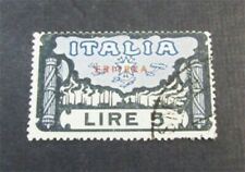 nystamps Italy Eritrea Stamp # 74 Used $88   J8x3502
