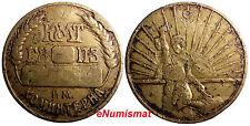 "USSR Brass Personnel Badge Medal 1900's  Kharkov Locomotive ""KOMINTERN"" RAILROAD"