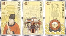 China 2005-13 600th of Zhenghe's Voyages in West Seas 鄭和 Omplete 3v MNH