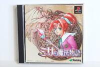 Misa no Mahou Monogatari PS1 PS One PlayStation 1 PSX Japan Import US Seller