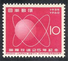 Japan 1960 Radio/Broadcasting/Music/Arts 1v (n23908)