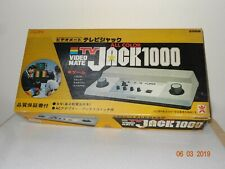 Bandai TV Jack1000 Console Vintage TV Game Collector Rare Nintendo Famicom Retro