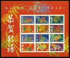 Chinese Happy New Year Sheet of Twelve 39 Cent Postage Stamps Scott 3997