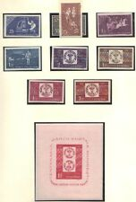 ROMANIA 1958 STAMP CENTENARY SET PERF & IMPERF W/BOTH AIRMAIL S/S NEVER HINGED