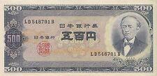 Japan banknote 500 yen (1951)  B355b P-91  UNC-