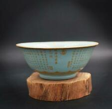 China antique porcelain Song Ruyao outline in gold Heart Sutra bowl