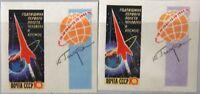 RUSSIA SOWJETUNION 1962 2587 B 2578 1st Ann Gagarin Space flight Vostok 1 MNH