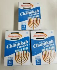 Manischewitz Chanukah Candles Parafin Wax  44 Assorted Colors X 3 = 132 FREE Shi