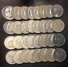 Old Morocco Coin Lot - ONE DIRHAM - 32 Uncommon Type Coins - Lot #523