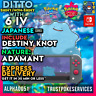 EXPRESS DELIVERY Pokemon Sword and Shield Shiny ADAMANT Ditto 6 IV Destiny Knot