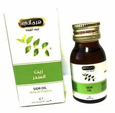 Original Hemani 100% Sidr Oil From Sidr Leaves Super Quality Jujube زيت السدر