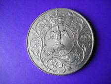 1977 QUEEN ELIZABETH II SILVER JUBILEE COMMEMORATIVE COIN