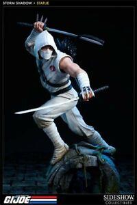 Sideshow Exclusive G.I. Joe Storm Shadow Statue