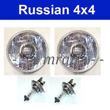 Headlamp kit :2x reflectors H4 + 2x bulb H4 SUZUKI SAMURAI, LJ80, SJ413, SJ410