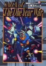 Gundam Saga of The One Year War art book