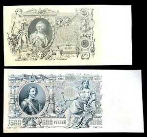 1912 - 1917 RUSSIA AU-CU 500 & 100 ROUBLE 2 BANK NOTES PETER I & CATHERINE II