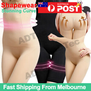 Shapermint Empetua High-Waisted Shorts Pants Women Body Shaper Girdle Shapewear