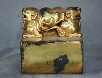 """4.4 """"vieux cuivre chinois dynastie dorée Double bête sceau impérial timbre sceau"""