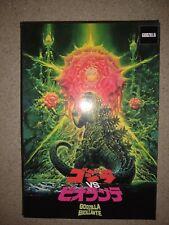 NECA Godzilla 1989 vs Biollante Boxed Version 65th 2019 New MISB