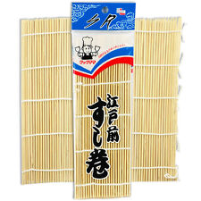 "Japanese 9.5"" Square Natural Bamboo Sticks Maki Sushi Making Roll Roller Mat"