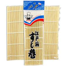 "Japanese 9.5"" Square Natural Bamboo Sticks Maki Sushi Making Roll Roller Mat"