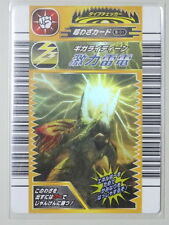 Giga Rydeen Super Skill Foil Card SEGA Dinosaur King Collector Japan Edition