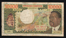 GABON 10000 FRANCS P5B 1974 FRANCE BONGO COW TRACTOR RARE CURRENCY MONEY NOTE